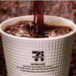 7イレブンコーヒーと矯正治療のボトムアップ